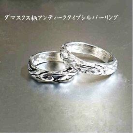 純銀デザインリング SV1000デザインリング 純銀リング アンテークリング プレゼント 男女兼用リング  ハンドメイド フリーサイズ おまけ付き 純銀指輪 シルバーリング ダマスクス柄 いぶし柄 鏡面仕上げ