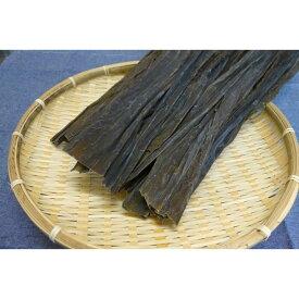 天然日高昆布 500g 大容量 【業務用】 煮物 和食 出汁 北海道 海藻