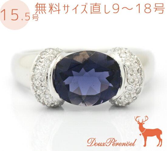 【中古】ポンテヴェキオ アイオライト ダイヤ リング 指輪 15.5号 K18WG I:1.87 D:0.30 【ダイヤモンド】【18金ホワイトゴールド】【レディース】【女性用】
