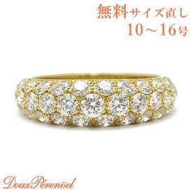 【中古】ギメル ダイヤモンド パヴェ 18金 リング 指輪 13号 K18YG D:2.023 イエローゴールド レディース