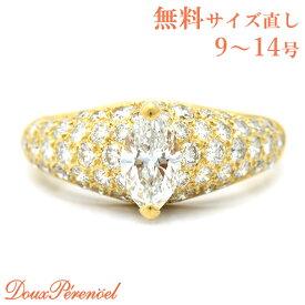 【中古】カルティエ Cartier K18YG マスト マーキス ダイヤモンド リング 11号 指輪 レディース【質流れ品】