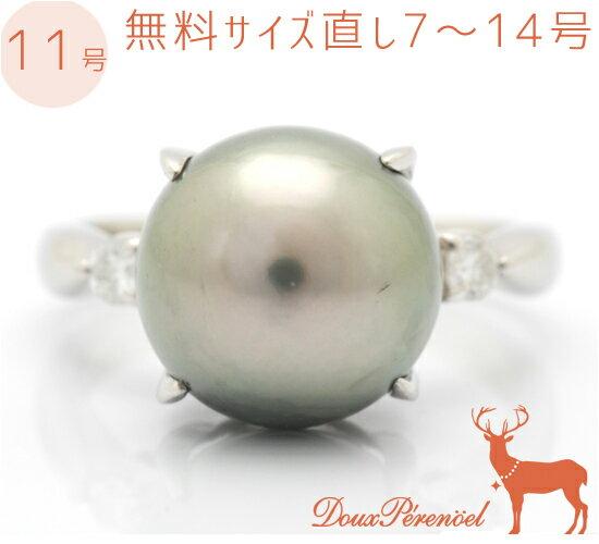 【中古】タヒチパール ダイヤ リング 11号 Pt900 10.7mm D:0.128 指輪【プラチナ】【ダイヤモンド】【黒真珠】【レディース】【女性】
