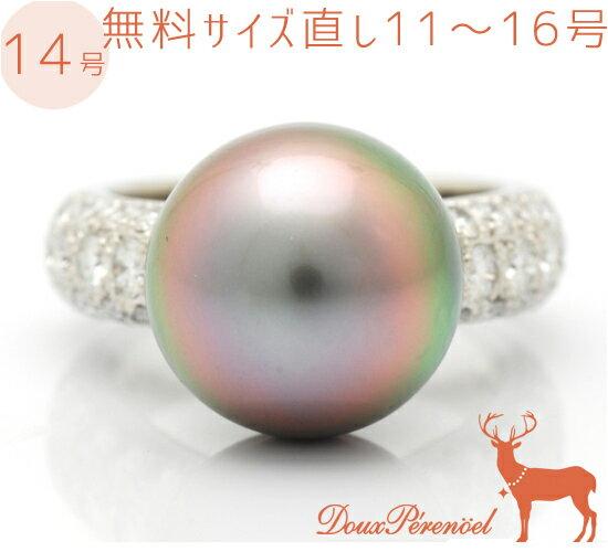 【中古】南洋パール ダイヤ リング 14号 Pt900 13.3mm D:1.38 指輪【プラチナ】【ダイヤモンド】【Diamond】【黒真珠】【レディース】【女性】