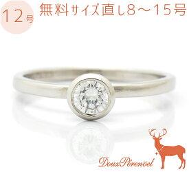 【中古】ドレスアドレス サリー ダイヤモンド プラチナ リング 12号 Pt900 D:0.254 指輪 レディース