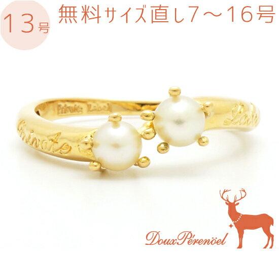 【中古】プライベートレーベル パール リング 指輪 750YG(K18YG) 13号 真珠【18金】【シンプル】【可愛い】【レディース】【女性】【レディース】【女性】