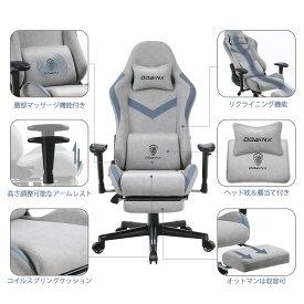 送料無料ドウィンクス(Dowinx)オフェスチェア ゲーミングチェア ワークチェア デスクチェア パソコンチェア   ゲームチェア  リクライニング   蒸れない オススメ おしゃれ 一年間無償保証付 座椅子 椅子 ゲーミング テレワーク 直販 オットマン プレゼント