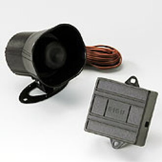 Same day shipping shipping services while in review! Popular weekly security option voice module 516U