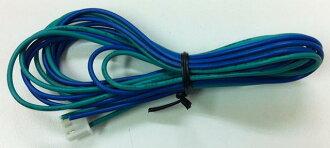 只有接线配件销售! 蝰蛇安全安全锁定和解锁为 3 pinhanez
