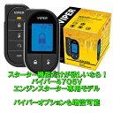 Imgrc0067889532