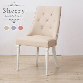 チェア 椅子 おしゃれ ダイニングチェア チェアー 木製 ヨーロピアン フレンチ
