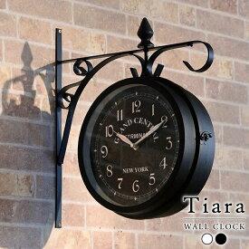 壁掛け時計 おしゃれ 両面 アンティーク アナログ オールドストリート レトロ インテリア 全2色 ブラック ホワイト 安い