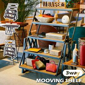 ムービング シェルフ 収納 ラック 5段 棚 什器 陳列棚 ウッドシェルフ オープンラック テーブル 店舗 インテリア 新生活