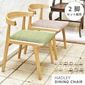 ダイニングチェア 椅子 チェアー おしゃれ 布地 木製 北欧 ソフトレザー ファブリック 低め グリーン グレー ブラウン ダークブラウン アッシュ材 ナチュラル 安い 人気