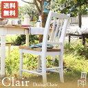 チェア ダイニングチェア 木製 パイン材 ダイニングチェアー 白 ホワイトウォッシュ ホワイト イス いす 椅子 リビン…