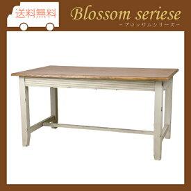 テーブル 机 ダイニングテーブル ダイニング BLOSSOM ブロッサム おしゃれ おうちカフェ カフェ レトロ インテリア 可愛い 木製 白