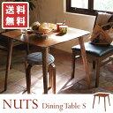 ダイニングテーブル 北欧 2人用 ウォールナット WALNUT カフェ おうちカフェ CAFE ミッドセンチュリー レトロ