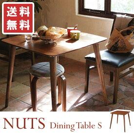 テーブル ダイニングテーブル 75cm 2人用 正方形 ウォールナット 突板 コンパクト