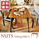 テーブル ダイニングテーブル 机 つくえ 120 北欧 4人用 ウォールナット カフェ おうちカフェ CAFE ミッドセンチュリー レトロ