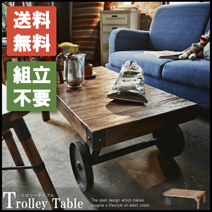 Year End Big Sale 10P13Dec14 Trolley Table S Size Table Wooden Coffee  Center Table Coffee Table Antique Fashionable West Coast Taste Cafe Cafe  Home Vintage ...