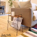 【スーパーセール 半額多数】サイドテーブル ナイトテーブル テーブル 木製 スチール 収納 全2種 ゴールド/ブラック