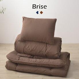 布団 布団セット 3点 シングル 寝具 掛け布団 敷き布団 まくら 和タイプ 全3色
