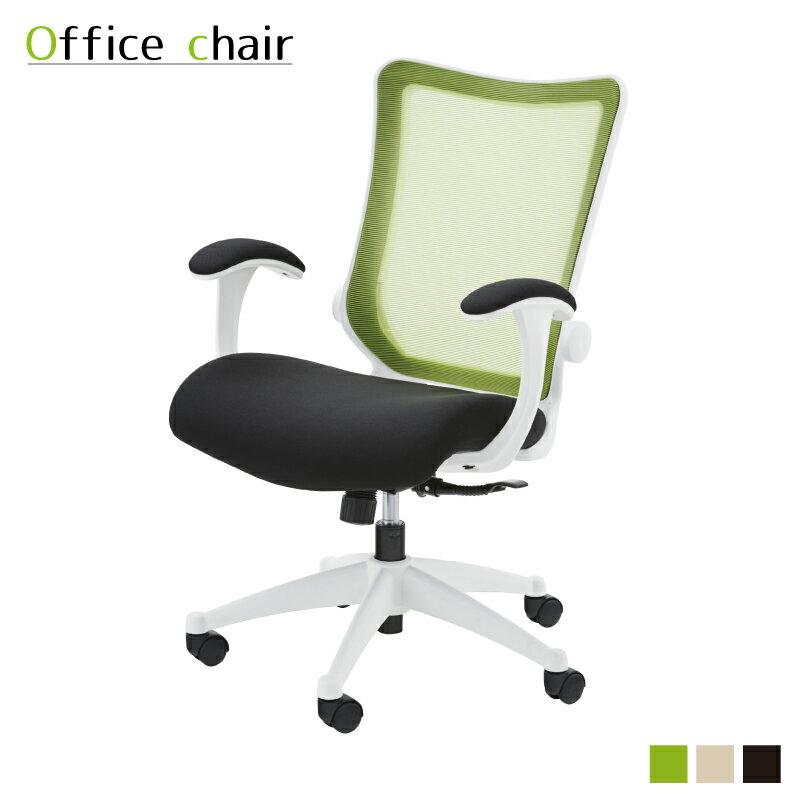 チェア デスクチェア 椅子 いす イス キャスター付き メッシュ 昇降 ポリプロピレン ナイロン ポリウレタン ポリエステル