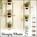 ガーデニング プランター ハンギングプランター ベランダ 木製 スチール 軽量 ガーデニング 壁掛け 吊る グリーン 完成品 5段