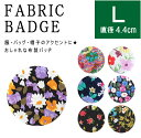 Fbadge flower l top