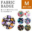 Fbadge flower m top