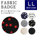 Fbadge other ll top