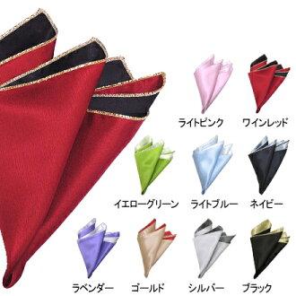 口袋主任素色可逆金色金屬線絲綢日本製造全9色