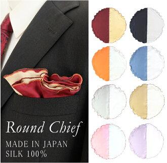 口袋主任局半彩色絲綢日本製造全8色