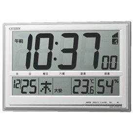 8RZ199-019 掛置兼用時計 CITIZEN シチズン 8RZ199019 掛置兼用時計 掛置き兼用時計 電波置き時計 電波置時計 卓上時計 卓上電波時計 テーブルクロック デスククロック 電波掛け時計 電波掛時計 電波壁掛時計 壁掛け電波時計 電波壁掛け時計