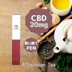 【Afternoon Tea(紅茶味)】超高濃度 CBD 20mg配合 使い捨て CBDペン dr dolphin CBD使い捨て CBD使い捨てペン
