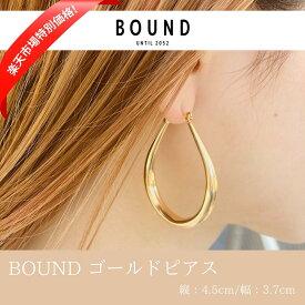 【bound】ゴールド フープ ピアス バウンド2021年春モデル stud earrings 18k Gold ジュエリー シンプルピアス