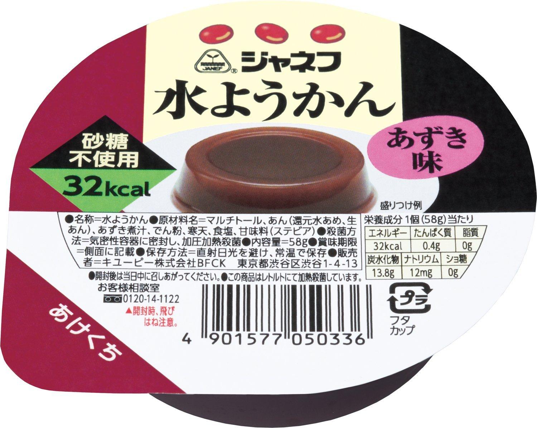 キューピー株式会社ジャネフ 低カロリー水ようかん 58g【RCP】
