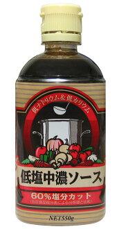 股份有限公司食品那里钠钾温和低盐中型酱油瓶 550 g