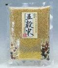 有限会社石川商店9種類の穀物ブレンド五穀米炊飯用・3合パック