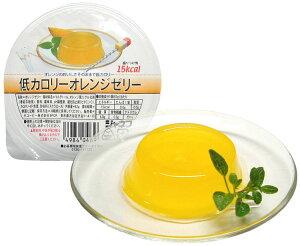 キューピー株式会社ジャネフ 低カロリー オレンジゼリー 10個
