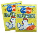 株式会社 フードケアカルシウム・マグネシウム