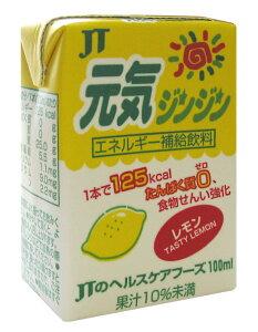ヘルシーフード株式会社カリウム等を調整したジュース元気ジンジン(レモン)100ml【RCP】
