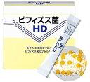 森下仁丹株式会社ビフィズス菌 HD (0.51g×30包)