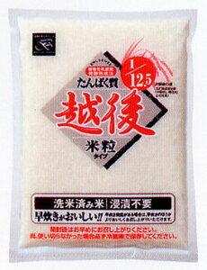 株式会社バイオテックジャパンたんぱく質が通常の12.5分の1です。たんぱく質1/12.5越後米粒タイプ(1kg)
