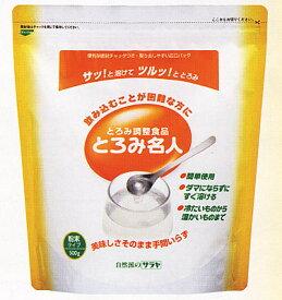 サラヤとろみ調整食品「とろみ名人」スタンディングパウチ500g【RCP】