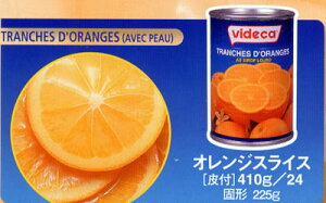 N&F日仏商事株式会社スペイン産フルーツの缶詰【ビデカ】オレンジスライス皮付【RCP】