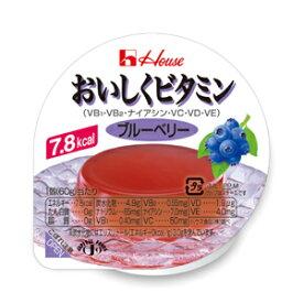 ハウス食品株式会社おいしくビタミンゼリー(ブルーベリー)60g【RCP】