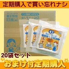 ●定期購入●たんぱく質1/3の食パン「Beブレッド」1ケース(100g×20袋)