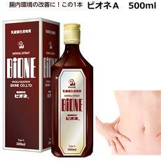 株式会社ビオネ小腸の乳酸菌の熟成エキスBione(ビオネ)Aタイプ500ml