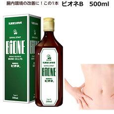 株式会社ビオネ小腸の乳酸菌の熟成エキスBione(ビオネ)Bタイプ500ml