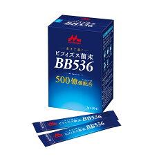 株式会社クリニコビフィズス菌末BB5362gx30本